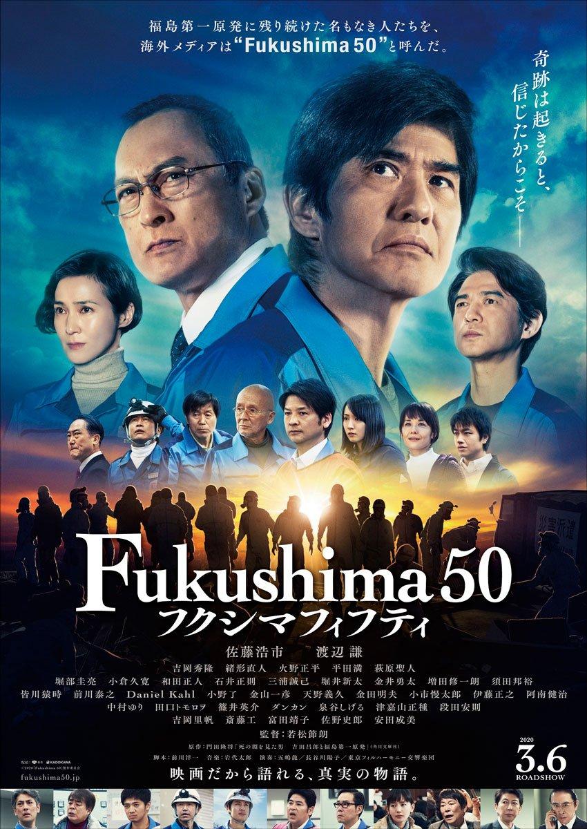 fukushima-trailer-italiano-del-film-sul-disastro-nucleare-giapponese-del-2011