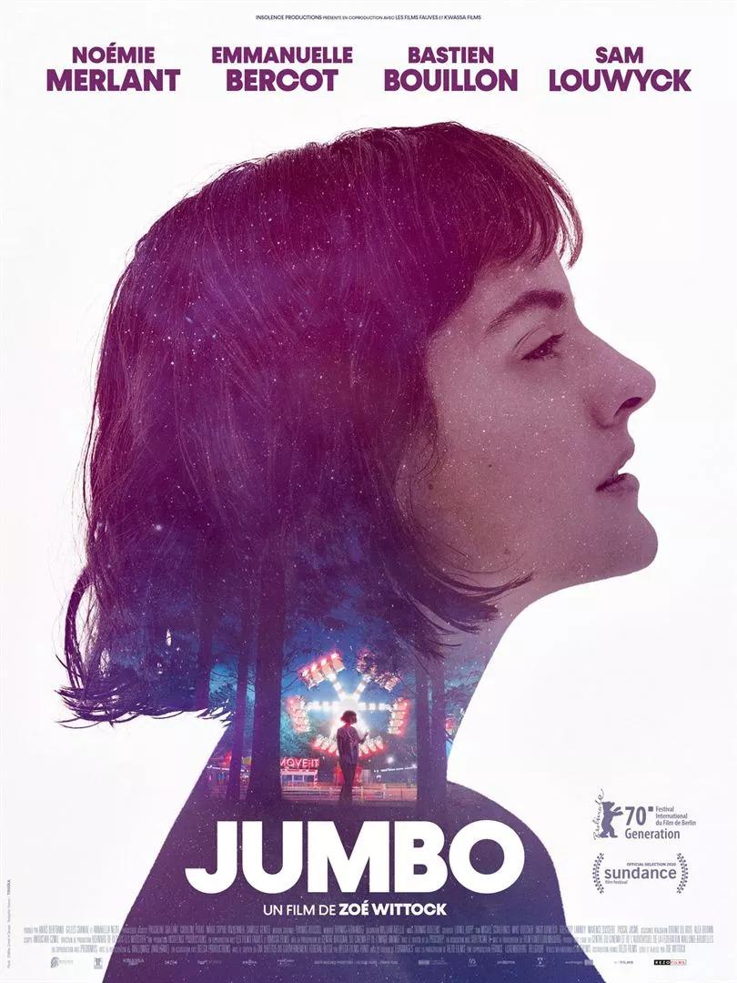 jumbo-trailer-americano-del-bizzarro-e-surreale-romance-francese-con-noemie-merlant