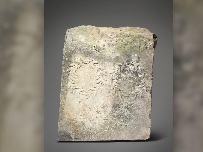 l-incredibile-storia-raro-reperto-romano-10-anni-veniva-usato-come-scalino-v3-491480-800x600-1