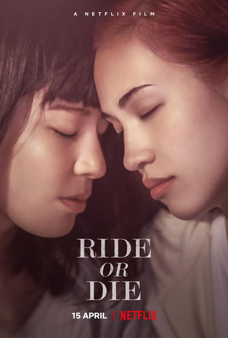 ride-or-die-trailer-del-road-movie-romantico-netflix-di-ryuichi-hiroki