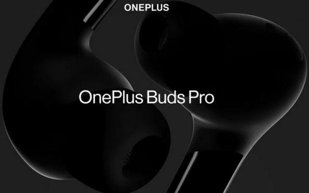 OnePlus-Buds-Pro-in-arrivo-con-cancellazione-adattiva-del-rumore-750x470-630x395-1